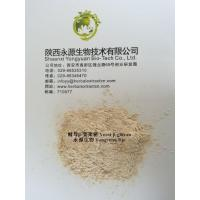 Wholesale YYS-114 Yeast -glucan from china suppliers