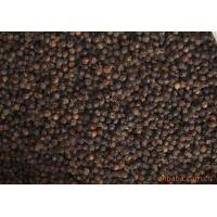 Buy cheap YYI-003 Piperine,Black pepper P.E. from wholesalers