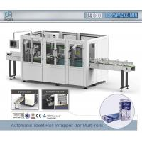 Buy cheap Toilet Roll Converting Machine TZ-B600 Automatic Toilet Roll Wrapper (For Multi-rolls) from wholesalers