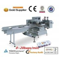 Buy cheap Toilet Roll Converting Machine TZ-B710 Automatic Toilet Roll Wrapper (for Big Bundle Packing) from wholesalers