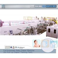 Buy cheap Baby Diaper Machine Baby Diaper Machine (For Pull Up Diapers) from wholesalers