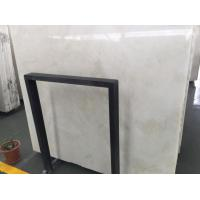 Wholesale Royal White Jade from china suppliers