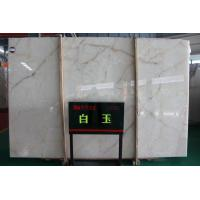 Wholesale Natural White Onyx Marble For Flooring & Vanity from china suppliers