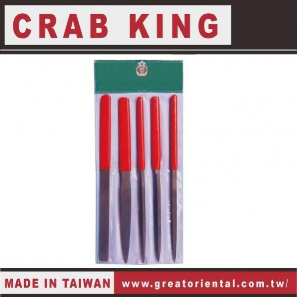 Quality Masks 5-piece 215 mm metal file for sale