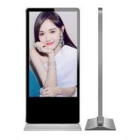 Buy cheap Indoor/Outdoor Kiosk YASHI floo from wholesalers