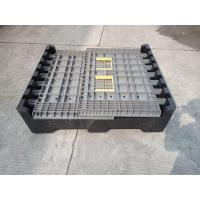 Buy cheap bulk containers for sale foldable 1210-1000 from wholesalers