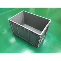 Buy cheap Stackable Tote Bins 4633 from wholesalers