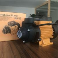 Buy cheap Water Pump Peripheral Water Pumps Garden Domestic QB-60 from wholesalers