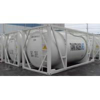 Buy cheap T3 20 FT Diesel/FUEL Tank Container from wholesalers