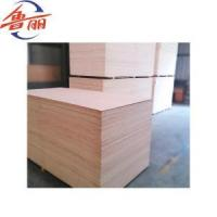 Buy cheap 3mm best quality Fancy Plywood from wholesalers