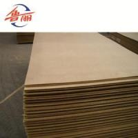 Wholesale 1220X2440mm 3mm hardboard for decoration from china suppliers