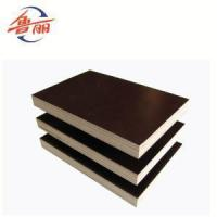 Buy cheap Black brown film faced plywood for building from wholesalers
