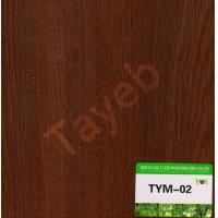 Buy cheap Moulded door skin Oak from wholesalers