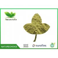 Wholesale Senna Leaf Straight Powder from china suppliers