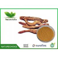 Buy cheap Traditional Chinese Herb Cistanche Deserticola Extract from wholesalers