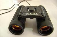 Buy cheap SELSI 8 X 21 PALM SIZE BINOCULAR WITH RUBY COATED LENSES - * Only 1 left in stock! from wholesalers