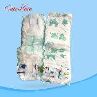 Buy cheap Hot Selling Unisex Baby Diaper from wholesalers