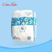 Buy cheap Super Quality Baby Diaper Nice Design Personal Care from wholesalers