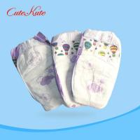 Buy cheap Cloth-like Back Sheet Diaper For Baby from wholesalers