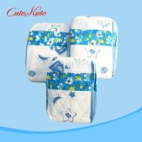 Buy cheap Private Label Baby Diaper For Infant from wholesalers
