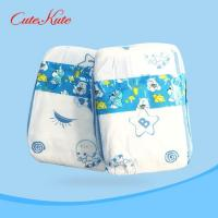 Buy cheap 2019 Baby Care Products Baby Nappy Factory from wholesalers