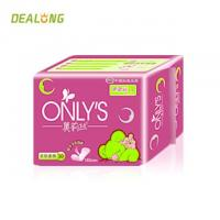 Buy cheap Woman Physiological Period Sanitary Napkin With Anion Chip from wholesalers