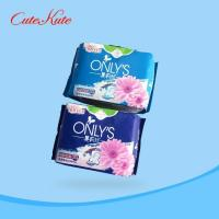 Buy cheap Menstrual Period Use Anion Chip Sanitary Napkin from wholesalers