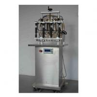 Wholesale Perfume Filling Machine from china suppliers