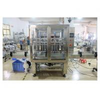 Wholesale Automatic Shampoo Filler from china suppliers