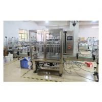 Wholesale Automatic Can Filler from china suppliers