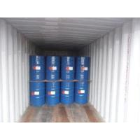 Wholesale Cyclohexane from china suppliers