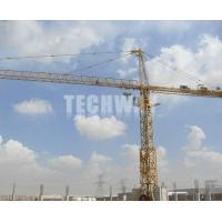 Buy cheap Top Kit Tower Crane TC7050 from wholesalers