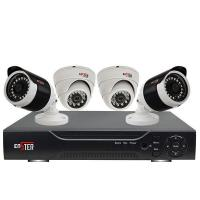 Wholesale 4 Camera DVR System Combo Complete CCTV Systems with 2 Dome Camera from china suppliers