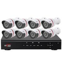 Wholesale 8ch IP NVR System 702P 960P 1080P CCTV IP Digital Security Monitoring Camera System from china suppliers
