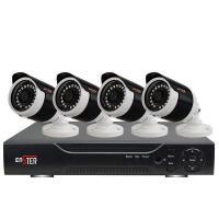 Wholesale Outdoor Waterproof AHD DVR Security Surveillance Camera System from china suppliers