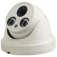Buy cheap Day Night Domestic Dome CCTV Cameras 1080P Full HD with Array IR LEDs from wholesalers