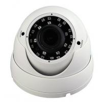 Buy cheap ONVIF 2.4 Durable IP Security Surveillance Dome Camera 1080P from wholesalers
