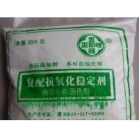 Wholesale Food preservative Antioxidant stabilizer from china suppliers