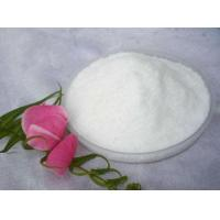 Wholesale Food preservative tBHQ from china suppliers
