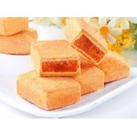 Wholesale High temperature butter essence from china suppliers