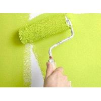 Wholesale The 2 generation of fast full effect wall paint odor from china suppliers