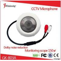 Wholesale Dolby Noise Redustion High Quality Sound CCTV Microphone GK-803A from china suppliers