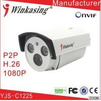 Buy cheap Waterproof bullet HD infrared 1080p YJS-C1225 2mp ip camera from wholesalers