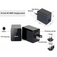 Buy cheap HD 1080P Spy WIFI IP USB Charger Camera Covered Lens AC Plug Charger DVR USB from wholesalers