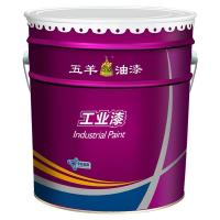 China Chlorinated rubber aluminum and iron intermediate paint on sale