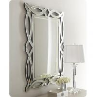 Buy cheap The Best Of Afina Mirrors In Modern Luxe Scallop By 2018 Master Bedroom Mirror from wholesalers