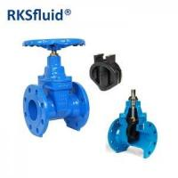 Wholesale Manufacturer price rising stem vs non rising stem gate brake valve from china suppliers