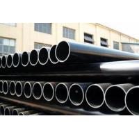 China Dual-resistant PE Anticorrosive Powder Coating for Pipelines on sale