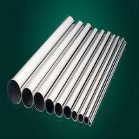 China atv smo steel bar on sale