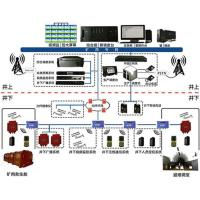 Wireless Communication System For Coal Mine